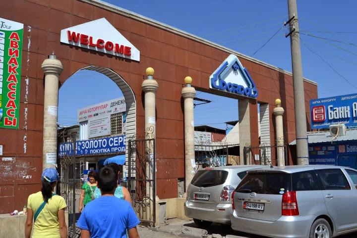 Dordoi Bazaar Entrance