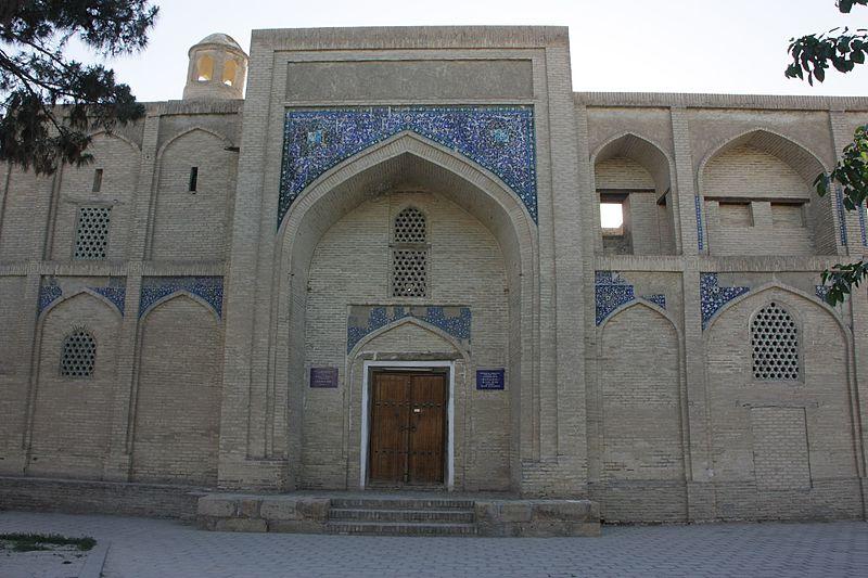 Gaukushan Madrasah