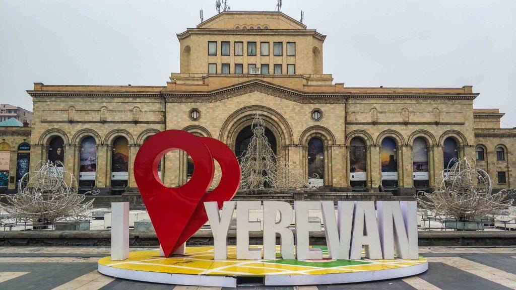 History Museum - I Love Yerevan