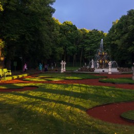 Kirov Central Park of Culture and Recreation