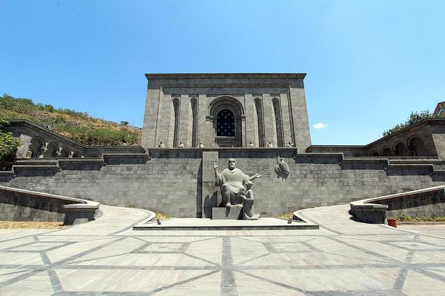 Matenadaran - The Museum of Ancient Manuscripts front View