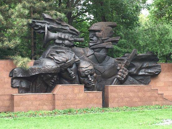 Park of 28 Panfilov Guardsmen