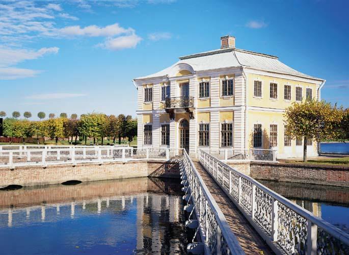 The Marly Palace