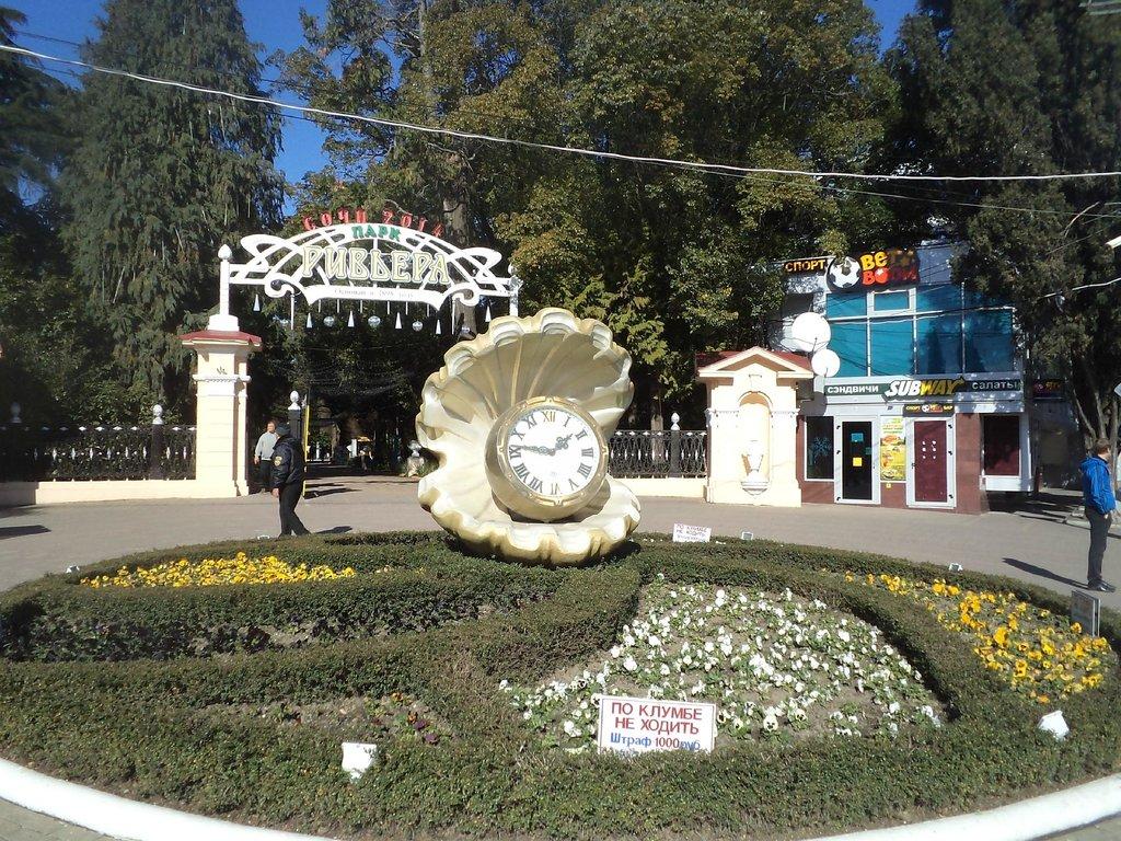 Riviera Park Sochi