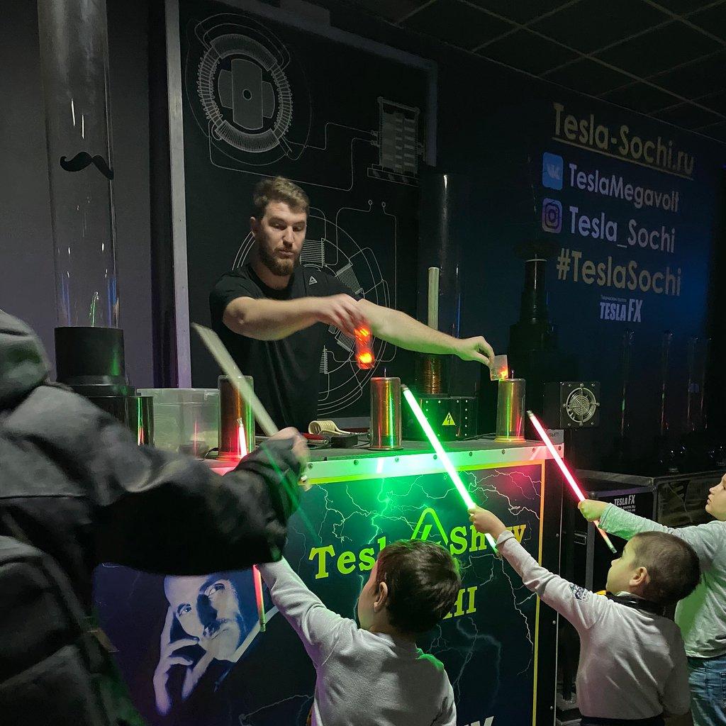 Nikola Tesla Electric Museum