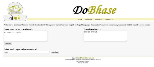 dobhase translate english to Nepali