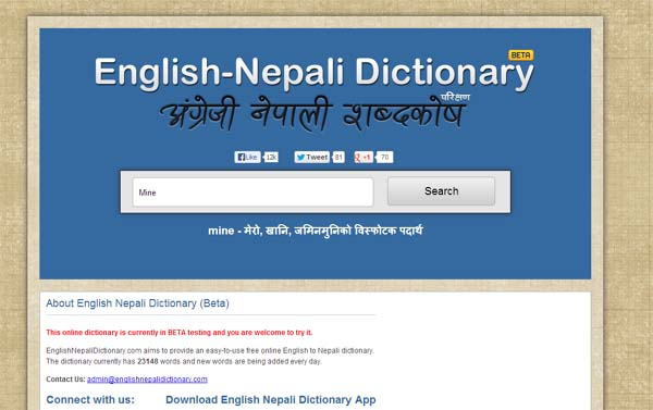 01  English learning Online English Nepali Dictionary Online Free Dictionary Online
