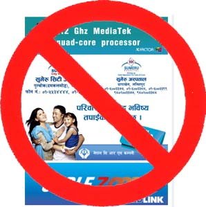 remove advertisements from websites adblock on website Nepali website advertisements Advertisement effectiveness