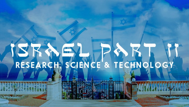 Israel Part II: Research, Science And Technology 7