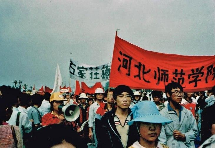 Tiananmen Square Protesters