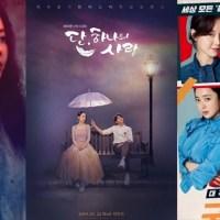 2019年韓国KBSドラマ