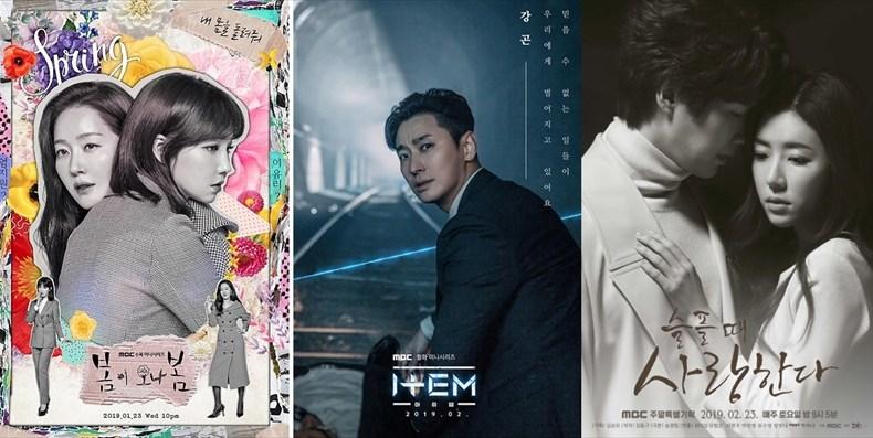 2019年韓国MBCドラマ