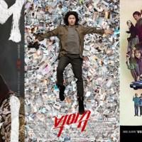 2019年韓国SBSドラマ