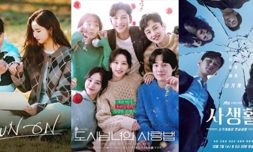 2020年 Netflix(ネットフリックス) で放送された韓国ドラマ