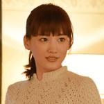 【奥様は、取り扱い注意】1話視聴率は11.4%!綾瀬はるかの夫に言えない秘密が凄かった!