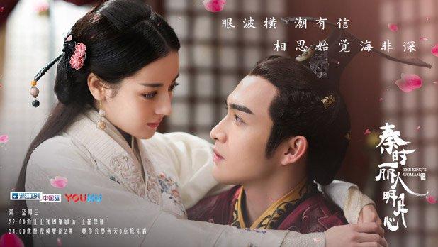 Os 9 dos dramas mais românticos de 2017