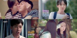 5 razões para assistir Jang Na Ra e Son Ho Joon em Go Back Couple