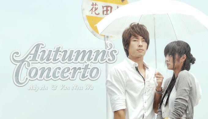 7 melhores dramas taiwaneses para iniciantes