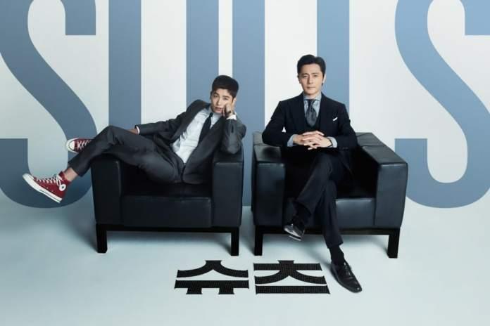 Park Hyung Sik revela porque ele escolheu atuar em Suits e como ele está se preparando para seu papel