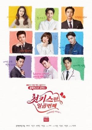 12 web dramas coreanos que você precisa assistir