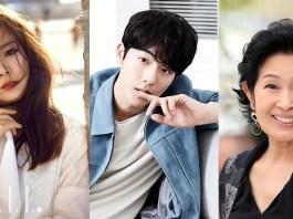 Han Ji Min, Nam Joo Hyuk e Kim Hye Ja em conversas para estrelar novo drama da JTBC