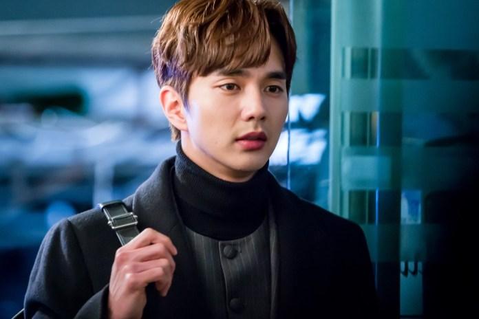 Yoo Seung Ho volta para a escola em novo drama