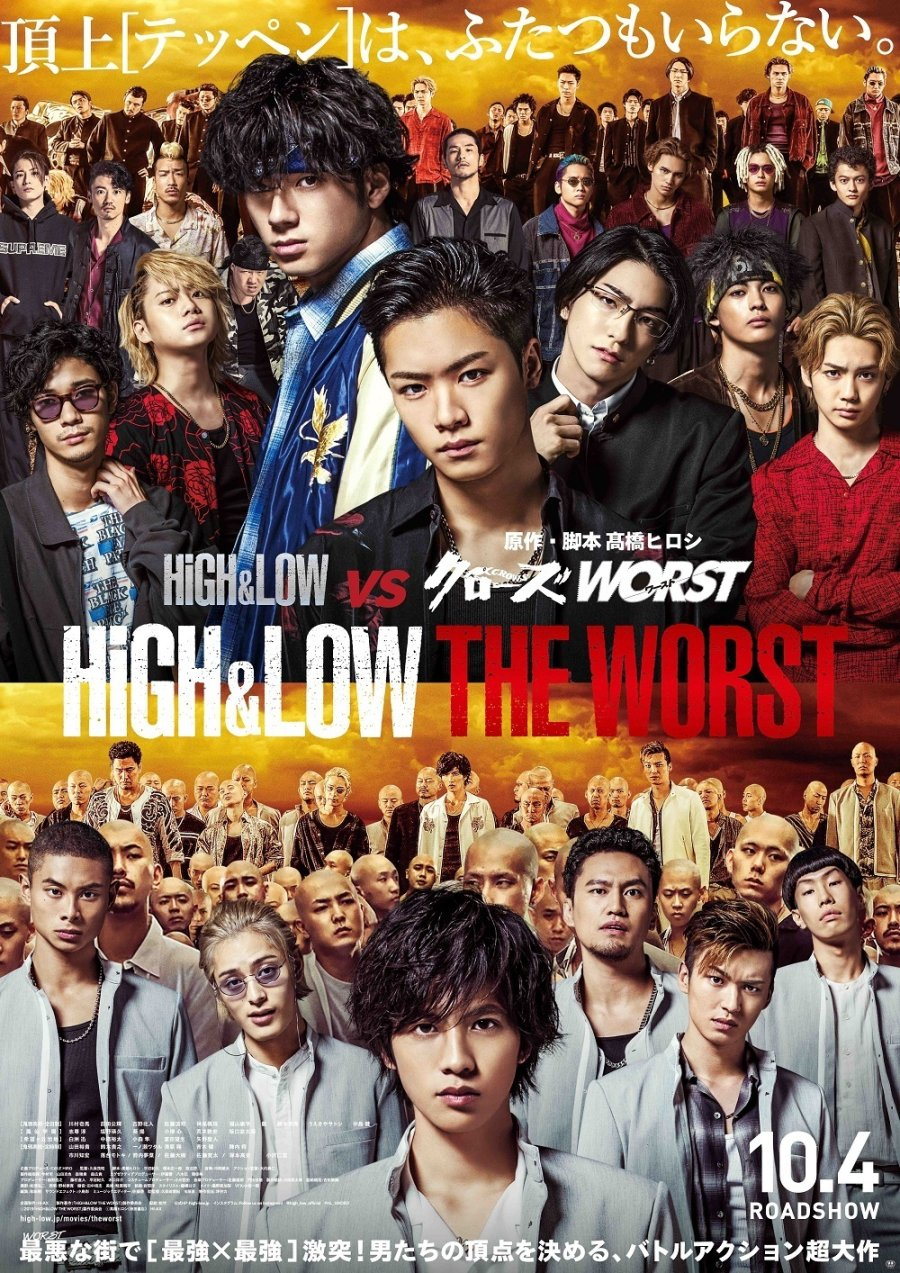 HiGH&LOW THE WORST (2019) Movie