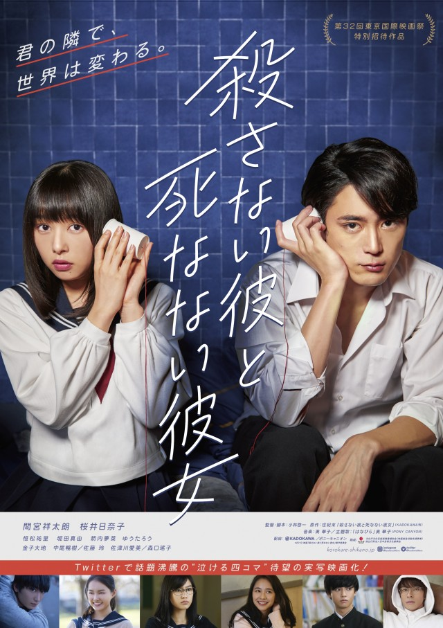 Missing The Other Side Episode 7 Subtitle Indonesia