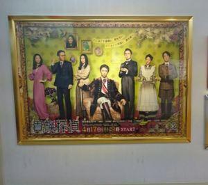 貴族探偵,幽霊,ネタバレ,原作,忠実,麻耶クラ,納得