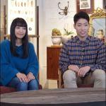 萩野公介とmiwaのツーショット画像
