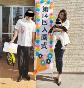 爆乳ボールガールこと金城優華【yuuka】の旦那の画像