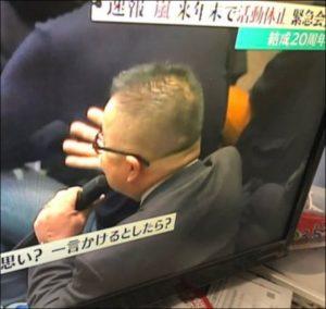 嵐,会見,無責任,発言,記者,誰,鈴木孝,デマ
