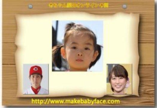 枡田絵理奈,子供,名前,画像,顔,現在,仕事,2019