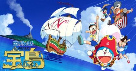 【のび太の宝島】今回は南海大冒険のリメイクじゃないっぽい!?豪華なゲスト声優陣も楽しみ!!