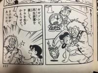 《ギガゾンビの逆襲》ゲームのストーリーの漫画版なんてあったんか!?!?