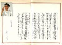 〈藤子・F・不二雄先生の引き出しの数〉なお鉄人兵団をやっつけた手段に納得してなかった模様!!