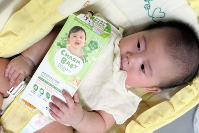 寶寶沐浴乳.體驗 | 【雪芙蘭 親貝比】嬰幼兒草本溫和泡泡露