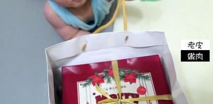 宅配.體驗 | 送禮自吃兩相宜、聖誕節限定咖啡口味的春上布丁蛋糕