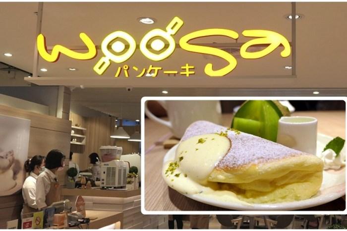 桃園火車站下午茶 | 【屋莎WOOSA】不只有鬆餅餐點多元 / 文末有菜單