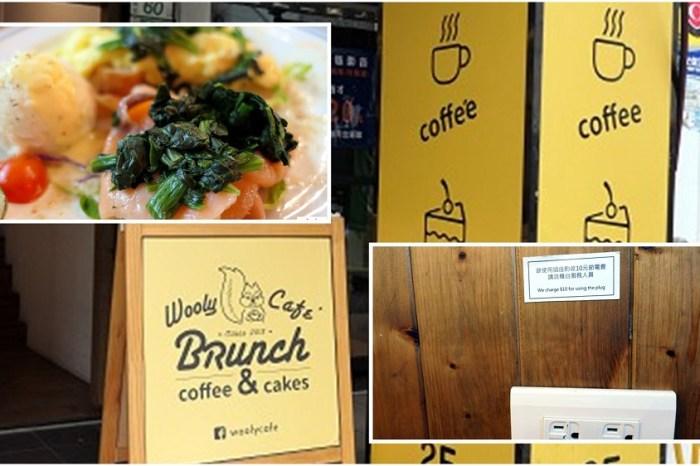 桃園車站隱藏咖啡廳 | 二樓的【Wooly cafe】有wifi及插座 / 內有菜單