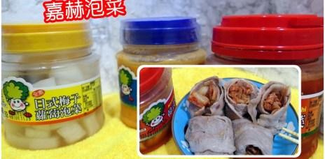 純手工製作的【嘉赫泡菜】推薦 | 不需要調味就可以用泡菜煮一桌菜