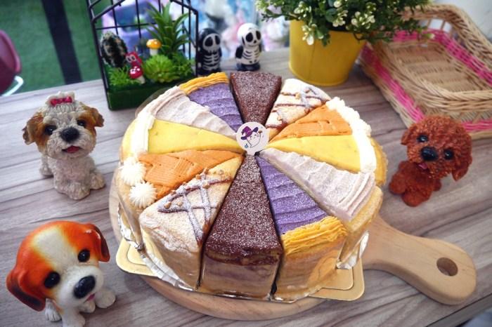 台中伴手禮 彌月蛋糕推薦  【倪菓幽靈手作烘焙】手作百元千層 彌月蛋糕 戚風蛋糕 無防腐劑人工香料的蛋糕