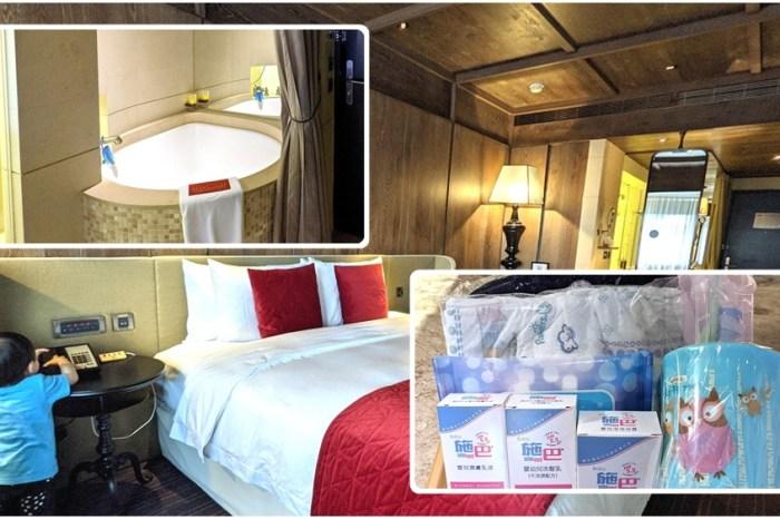 台北市中心五星級飯店 | 【君品酒店Palais de Chine Hotel Taipei】行政豪華客房