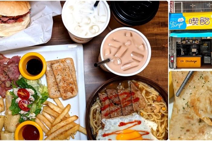 八德早午餐推薦 | 【喫飽早午餐-八德福國店】快速取餐方便 營養健康加分