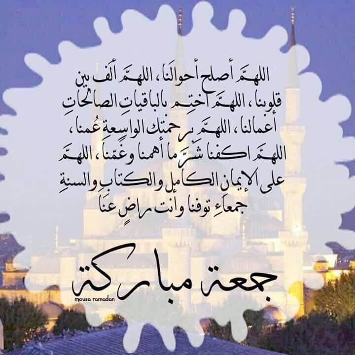 صباح الخير منتديات درر العراق