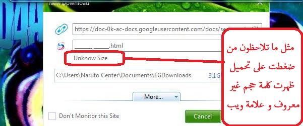 كيفية حل مشكلة عدم التحميل من Google Drive منتديات درر العراق