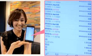 なおみ Traders Circle (トレーダーズサークル) アプリ