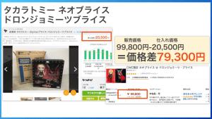 ヤフオク→amazon