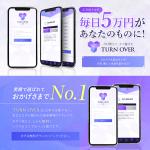 吉田優 TURN OVER