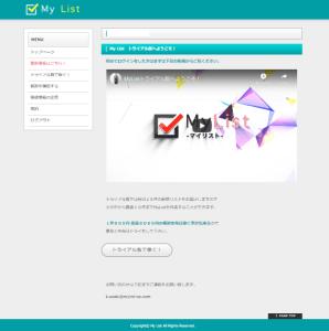 MyList-マイリスト- 尾崎圭司 アプリ?